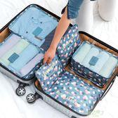 正韓旅行李女24小清新密碼箱子箱旅遊收納袋防水行李箱旅行袋包拉桿箱物收納袋