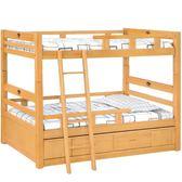 雙層床 AT-419-2 貝克檜木3.5尺收納床組  (不含床墊) 【大眾家居舘】
