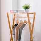 楠竹創意衣帽架實木落地臥室簡易掛衣架落地衣架簡約現代衣服架子  一米陽光