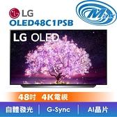 【麥士音響】LG 樂金 OLED48C1PSB | 48吋 OLED 4K 電視 | 48C1P