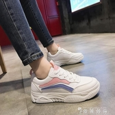 老爹鞋女春季新款韓版百搭學生小白鞋網紅休閒運動鞋子ins潮 時尚潮流