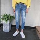 找到自己品牌 時尚潮流 男 水洗 簡約破洞 磨白 小腳褲 九分褲 牛仔褲
