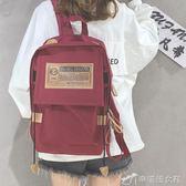 後背包 帆布韓版雙肩包男背包電腦包學院風大學生書包女休閒大容量旅行包 優家小鋪