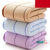 浴巾 棉質成人男女全棉大號毛巾家用兒童裹巾吸水速干不掉毛