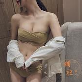 無肩帶內衣女小胸聚攏抹胸式無鋼圈性感文胸防滑裹胸【橘社小鎮】