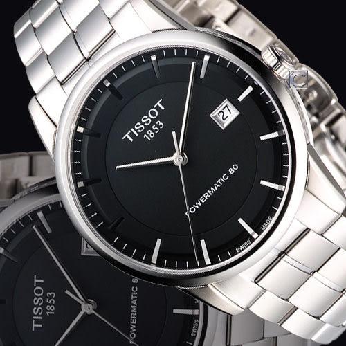 Tissot T-Classic  簡約動力儲存機械錶 T0864071105100 黑