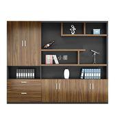 辦公室大柜子木質書柜自由組合簡約資料柜檔案柜文件柜帶門儲物柜
