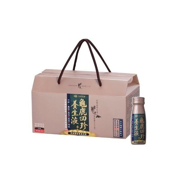 台塑生醫 龜鹿四珍養生液 (50ml/瓶,14瓶/盒)【杏一】