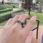 戒指 日韓個性潮人八卦轉動戒指男士鈦鋼霸氣復古女食指環學生情侶戒子