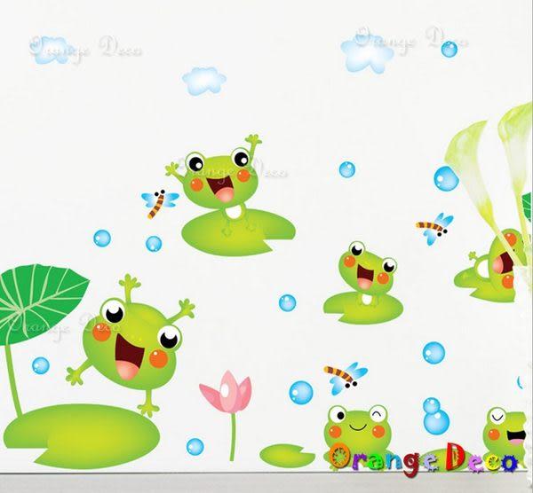 壁貼【橘果設計】青蛙 DIY組合壁貼 牆貼 壁紙室內設計 裝潢 壁貼