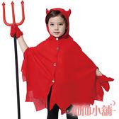 角色扮演道具 紅 小惡魔披風 萬聖節童裝系列 聖誕裝 表演服/派對 仙仙小舖