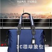 旅行袋旅行包男短途出差旅游手提包小行李包大容量行李袋旅行袋旅游包 LH3094【3C環球數位館】