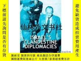 二手書博民逛書店【罕見】Israel s Clandestine Diploma