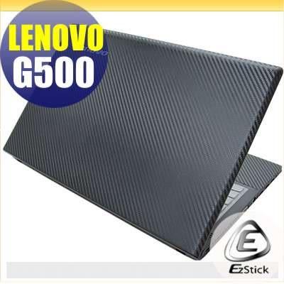 【EZstick】Lenovo IdeaPad G500 系列專用Carbon黑色立體紋機身貼 (含上蓋、鍵盤週圍) DIY包膜