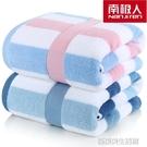 浴巾 南極人2條裝浴巾成人純棉成人男女情侶柔軟兒童大號家用全棉吸水