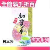 【鹿兒島縣產 知覽茶 銀印 100g】空運 日本製 綠茶 抹茶 飲品 零食 煎茶【小福部屋】