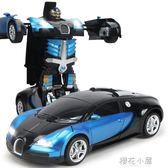 超大感應變形遙控汽車金剛機器人充電動無線遙控車兒童玩具車男孩igo『櫻花小屋』