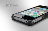 【東西商店‧出清3折價】SGP iPhone 4 / 4S Genuine Infinity Leather Grip 皮革保護殼