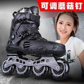 專業溜冰鞋成人直排輪夜光花式鞋輪滑鞋