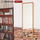 經典膠框掛鏡[34X97cm]【JL精品工坊】掛鏡 壁鏡 立鏡 自拍鏡 穿衣鏡