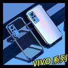 【萌萌噠】VIVO X60 全包鏡頭圈保護殼 三節電鍍四角氣囊防摔 全包透明軟殼 手機殼 手機套