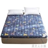 加厚床墊軟墊榻榻米海綿墊子雙人床褥子單人學生宿舍保護墊被1.2mATF 錢夫人