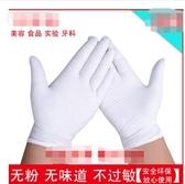 防靜電藍薄款一次性手套