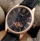 時尚手錶男士皮帶防水男錶品質韓國版潮流女士學生機械石英腕手錶 QM 向日葵