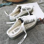 半拖小白鞋夏季女2018新款百搭韓版學生無后跟懶人鞋板鞋帆布鞋子  ys1826『時尚玩家』