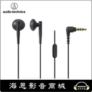 【海恩數位】日本鐵三角 audio-technica ATH-C200iS 智慧型手機用耳塞式耳機 黑色