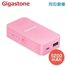 立達 Gigastone Smart Power P1H-52S 5200mAh 行動電源 粉紅色