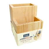 【奇奇文具】DAIHO OGL0305 本色原品雙格松木筆筒