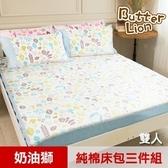 【奶油獅】好朋友系列-100%精梳純棉床包三件組-白森林(雙人5尺)