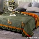 夏季珊瑚毯子床單人夏天空調辦公室午睡薄款毛巾小被子法蘭絨毛毯 漾美眉韓衣