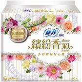 蘇菲繽紛香氣超薄護墊-沐浴清新14cm*80片【愛買】