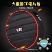 CD收納盒BUBM車載CD包家用PS4游戲光盤藍光碟片包汽車DVD收納盒套袋大容量