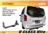   MyRack   CURT BENZ V CLASS Vito 專用拖車架 托車管 13276 Class III