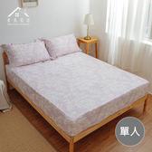 【青鳥家居】吸濕排汗頂級天絲二件式床包枕套組-皇室風情(單人)