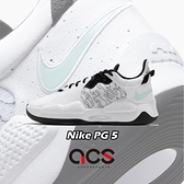 Nike 籃球鞋 PG 5 EP 白 黑 男鞋 Paul George 運動鞋 五代 PG5 XDR 耐磨鞋底【ACS】 CW3146-100