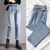 牛仔褲~秋季新款牛仔褲女寬鬆哈倫褲高腰闊腿顯瘦直筒韓版老爹褲