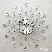 現代個性簡約鐘表客廳創意掛鐘家用靜音時鐘時尚大氣掛表 DR12926【彩虹之家】