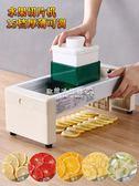 切菜機  水果切片機 商用手動檸檬切片器水果茶果乾水果切片器YYP  『歐韓流行館』