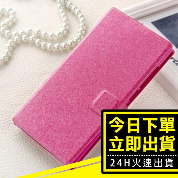 [24H 台灣現貨] htc a9 蠶絲紋 商務 純色 素色 質感 手機保護套 掀蓋 皮套 手機殼 保護殼