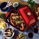 烤盤 烤肉【U0184】BRUNO BO...