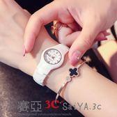 【99購物85折】手錶女時尚潮流防水石英時裝錶