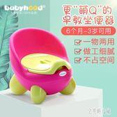 兒童坐便器 寶寶馬桶坐便器兒童寶寶座便器寶寶馬桶 zh2669【宅男時代城】