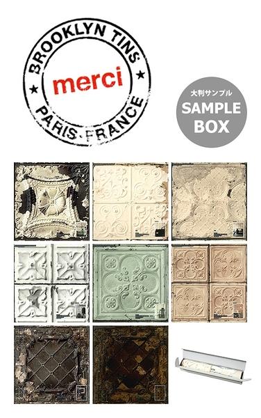 【進口牆紙】Brooklyn Tins by merci【樣本套盒 】荷蘭 仿真(fake) 磚紋