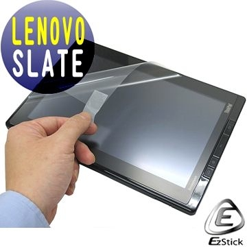 EZstick靜電式霧面螢幕貼-Lenovo ThinkPad slate 專用