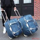 拉桿包 拉桿包旅行女手提行李袋旅行包收納...