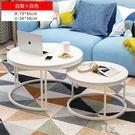 北歐茶幾餐桌兩用簡約現代客廳小戶型創意簡...